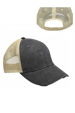 "Adams ""Ollie"" Distressed Visor Cap"